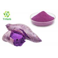 Wholesale Pure Dried Vegetable Extract Powder Purple Sweet Potato Extract Powder from china suppliers