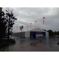 Buy cheap Heavy Duty  Event Tent , Exhibition Tent With PVC Cloth Flame Retardant from wholesalers