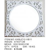 Wholesale hot sale High Glossy MDF Mirror Frame round mirror frame square mirror frame wholesale from china suppliers