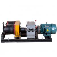 Wholesale Safe 5 Ton  Double Drum Electric Cable Pulling Winch Machine for Power Construction from china suppliers