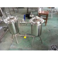 Wholesale Syrup Filter Fruit Juice Processing Plant Automation High Efficiency from china suppliers