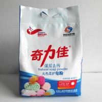 Wholesale Strong Lavender Perfume Low Foam Laundry Soap Powder from china suppliers