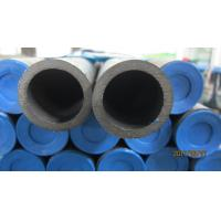 Buy cheap DIN2391 ST52.4 NBK Precision Cold Drawn Seamless Tubes from wholesalers
