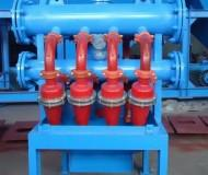 Wholesale High quality Drilling Mud Cleaner on oil drilling from china suppliers