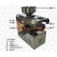 small oil mill sg30 2b of item 98821100
