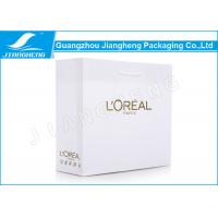 Wholesale Recyclable Folding Paper Packaging Bags Colorful Printing Hot Stamping Logo from china suppliers
