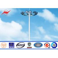 Wholesale Conical Painting 35M  High Mast Pole for Seaport Lighting with Winch from china suppliers