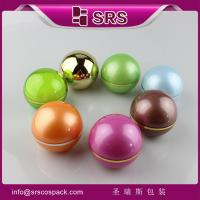 Wholesale SRS wholesale luxury 50g acrylic ball shape cream jar for skin care products free sample from china suppliers