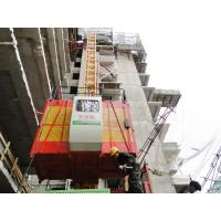 Wholesale SC100 1 Ton Twin Cage Construction Hoist Elevator and outdoor Material / Personal Hoist from china suppliers