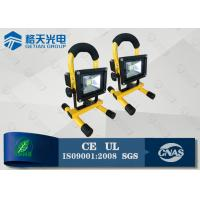 Wholesale Full Range Dimmable 20w Rechargeable Flood Light 1800LM For Camping Use from china suppliers