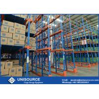 Wholesale Drive In / Thru Warehouse Storage Racking Anti Corrosion Heavy Duty Industrial Shelving from china suppliers