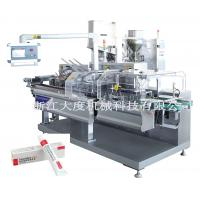 Wholesale High Speed Chrisma Automatic Cartoning Machine 1.5KW 380V 50Hz from china suppliers