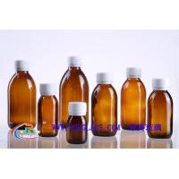 Buy cheap amber glass bottle for pharma syrup with caps,various size from wholesalers