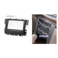 Wholesale 2-DIN Car Radio Installation Trim Fascia for Nissan Teana Stereo Headunit Trim Installa Kits from china suppliers