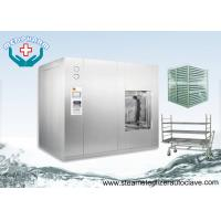 Wholesale Superheated Water Medical Autoclave With Level Sensor And Alarm In Chamber from china suppliers