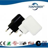 Wholesale 0.5A 5V White Power Adapter / USB Wall Charger Adapter Wall AC DC 5W 60×40×28 mm from china suppliers