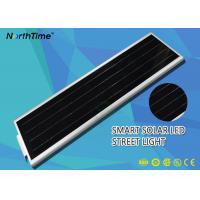 Buy cheap 3300LM 65W Panel 26AH Batery IP65 Solar Outdoor Street Lights Solar Products 30W from wholesalers