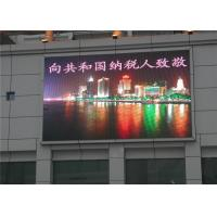 Wholesale P 12.7 mm Outdoor Led Panel With Front Maintaining Service , IP67 Modules from china suppliers