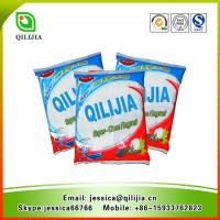 Wholesale Wholesale cleaning products laundry washing powder from china suppliers