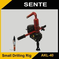 Buy cheap Best Seller 200V, electric, home use easy operateAKL-40 Handheld borehole drilling machine from wholesalers
