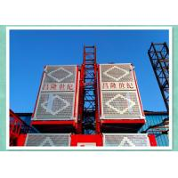 Wholesale High Safety Electric Building Construction Elevator For Passenger And Material Lifting from china suppliers
