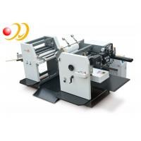 Wholesale Emerald 76 Film Laminating Machine Fully Automatic Water Based from china suppliers