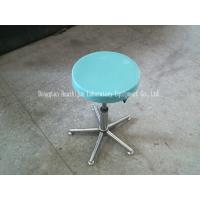 Wholesale Adjustable Height Lab Chair / Science Lab Stool / Metal Lab Stool Manufacturer from china suppliers
