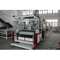 Wholesale Vinot Stretch Film Making Machine For Packing Food Co-extruded High-speed Cast PE Blown Model No.SLW - 600 from china suppliers