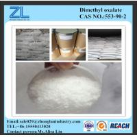 Wholesale Dimethyl oxalate,CAS NO.:553-90-2 from china suppliers