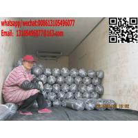 Wholesale pp woven geotextile weed mat/PP weed control mat /ground cover factory from china suppliers