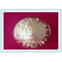 Wholesale Antibacterial Raw Material Econazole Nitrate CAS 27220-47-9 99% Purity from china suppliers