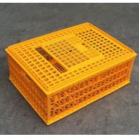 Wholesale Brand new platic animal transport cage with high quality from china suppliers