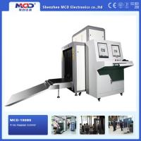 Wholesale Best quality 0.22m/s Conveyor Speed X Ray Security Scanner With 1000mm X 800mm Tunnel size MCD10080X-ray baggage scanner from china suppliers
