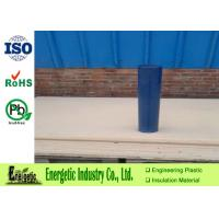 Buy cheap Model cast nylon plastic sheet with high quality from wholesalers