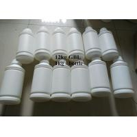 Buy cheap Cleaner Liquid Active Pharmaceutical Ingredients , GBL Gamma Butyrolactone Products from wholesalers