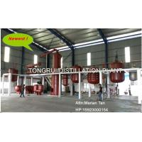 Wholesale Newest Used Oil Vacuum Distillation Technology for Recycling Used Oil to Yellow Base Oil from china suppliers
