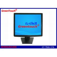 Wholesale Large Touch Screen Desktop Monitor 17 Inch With RS232 / USB Interface from china suppliers