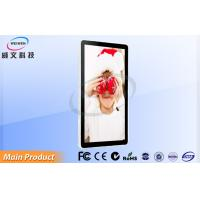 China Ceiling Mount 55 inch Wall Mounted Digital Signage , Advertisement In Public Place on sale