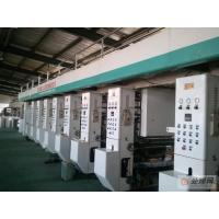 Wholesale 7 Motor Rotogravure Printing Machine , CPP / PVCD film rotogravure printers from china suppliers