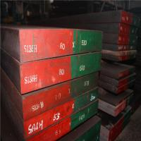 Wholesale 1.2083 / 420 / S136 / SUS420J2 / 4Cr13 Tool Steel Flat Bar For Corrosion - Resistant Die from china suppliers