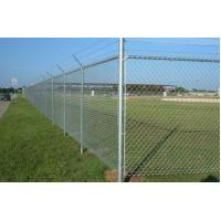 Buy cheap Chain Link Type Temporary Wire Mesh Mobile Fences for Security from wholesalers