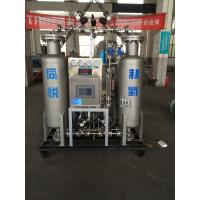 Wholesale 99.999% White Gray Nitrogen PSA Generator For Bread / Snack / Beveage Packaging from china suppliers