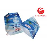 Wholesale Blue Color Stand Up Pouches , Detergent Packaging Liquid Bags With Spout from china suppliers