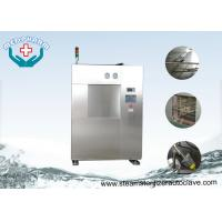 Buy cheap Animal Care Veterinary Autoclave With Safety Door Lock and Pneumatic Seal from wholesalers