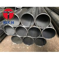 Buy cheap Hydraulic Cylinder 1026 DOM Steel Tube Cold Drawn Welded CDW Pipe from wholesalers