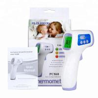 Wholesale Portable Non Contact Body Thermometer With LCD Crystal Digital Display from china suppliers