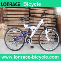 "Wholesale 26""Suspension mountain bike from china suppliers"