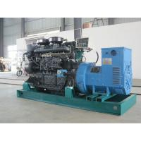 Buy cheap Shangchai marine diesel generator from wholesalers
