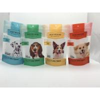 aluminum foil stand up pet food pouch yellow food bag