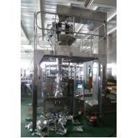 Wholesale Servo Motor Automatic VFFS Packing Machine For Back Sealing Bag And Gusset Bag from china suppliers